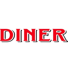 Hotel Diner or Menu elements vector image
