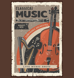 music concert invitation with instruments vector image