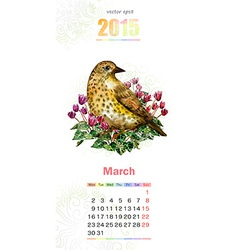 calendar for 2015 march vector image vector image