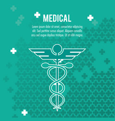 medical health care service symbol vector image