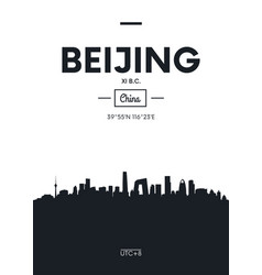 poster city skyline beijing flat style vector image