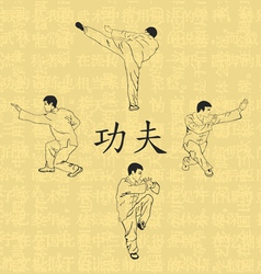 four men are engaged in kung fu vector image