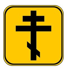 Religious orthodox cross button vector image