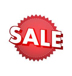 sale badge vector image vector image