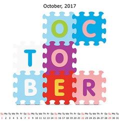 October 2017 puzzle calendar vector