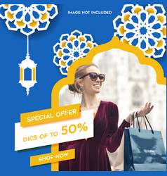 Ramadan kareem special offer vector