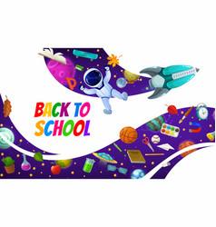 Education school poster with cartoon space rocket vector