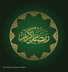 ramadan kareem creative typography in an islamic vector image