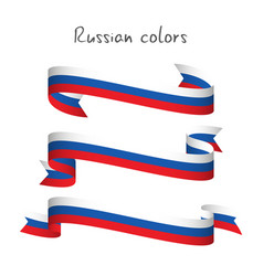 set of three modern colored ribbon vector image