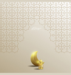 Ramadan kareem islamic geometry background vector