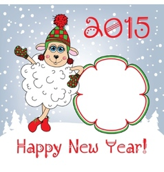 Happy new year 2015 Year of the Sheep Template vector image vector image
