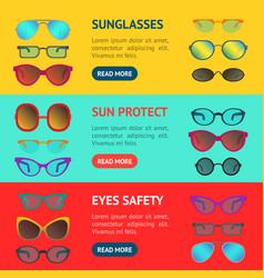 cartoon glasses and sunglasses banner horizontal vector image