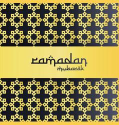 islamic design concept ramadan kareem or eid vector image