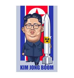 Kim jong boom vector