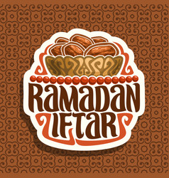 Logo for ramadan iftar vector