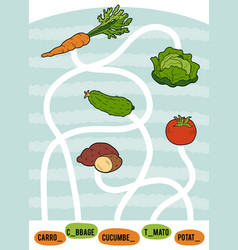 Maze game for children set vegetables vector