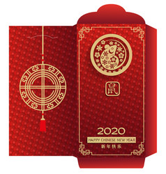 Chinese new year money red envelope packet with vector