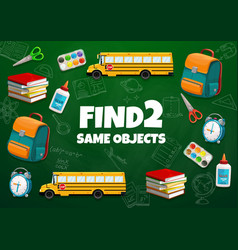 find two same school bus books stationery items vector image