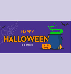 halloween flat background vector image