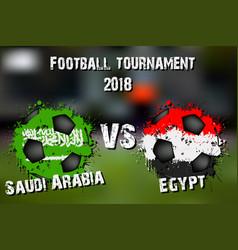 Soccer game saudi arabia vs egypt vector