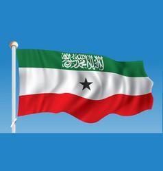 flag of somaliland vector image