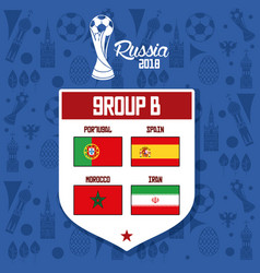 russia football teams group vector image