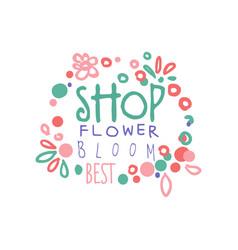 Shop flower bloom logo template element vector