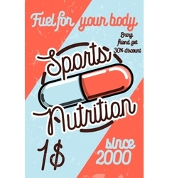 Vintage sports nutrition poster vector image