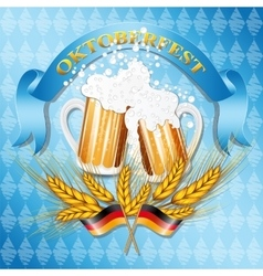 Vintage styled emblem with glasses of beer vector image vector image