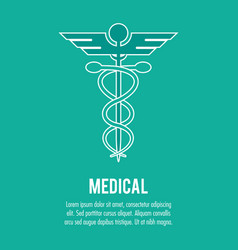 cadecius medical health care symbol vector image