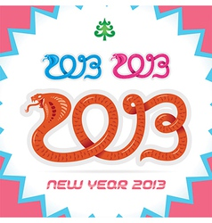 Merry Christmas New Year Zodiac Sign 2013 vector image