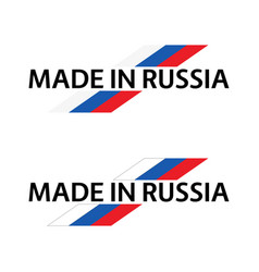 Set logos made in russia vector