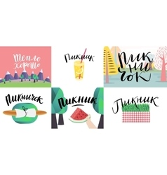 Set of russian lettering on picnic vector