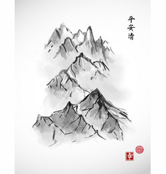 mountain range in fog hand drawn with ink on white vector image vector image