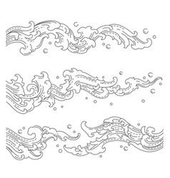 decorative water wave clip art ornates vector image