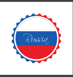 Made in russia symbol russian sticker symbol vector