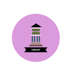 stylish icon in color circle building university vector image
