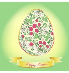 Easter egg with raspberry green greeting card vector