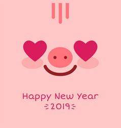 happy new year 2019 zodiac pig sign character face vector image