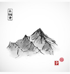 Mountains hand drawn with ink contains vector