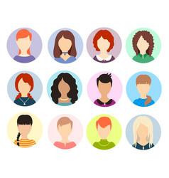 People profiles avatar set vector