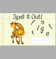 spell english word giraffe vector image