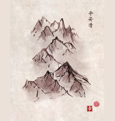 mountain range in fog hand drawn with ink on vector image vector image