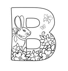 B capital letter decorated with flowers vector