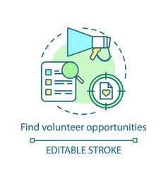 Find volunteer opportunities concept icon vector