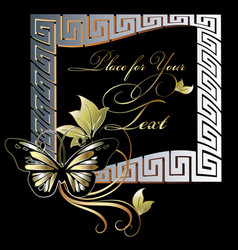 gold floral greek key meander frame place for vector image
