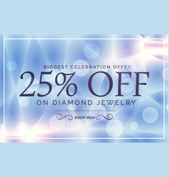 luxury style sale poster design for jewelry brand vector image
