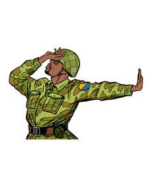 Soldier in uniform shame denial gesture no anti vector
