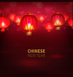 stock happy chinese new year vector image