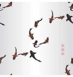Golden koi fishes seamless print vector